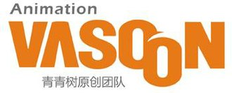 Vasoon Animation - Image: Vasoon