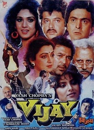 Vijay (1988 film) - Promotional Poster
