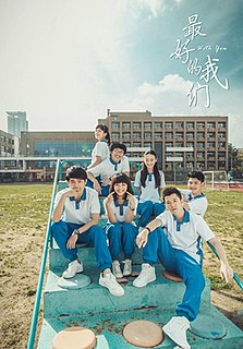 <i>With You</i> (Chinese TV series)