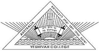 Yeshivah College, Australia - Image: Yeshivahcollege