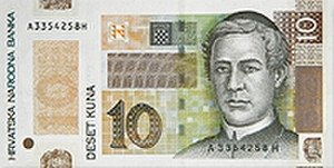 Croatian kuna - Image: 10 kuna banknote commemorative issue obverse