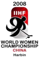 2008 IIHF Women's World Championship.png