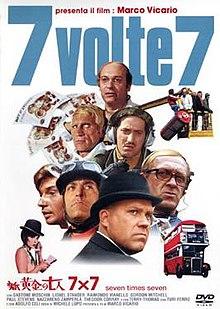 7 Film