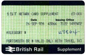 Network Railcard - A First Class supplement ticket showing the post-February 1990 flat fare of £3.00.