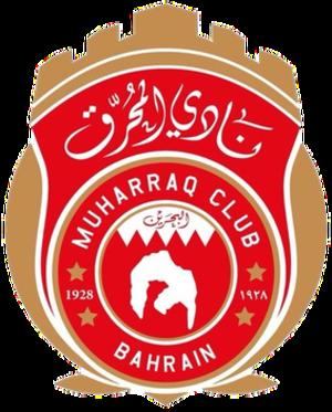 Al-Muharraq SC