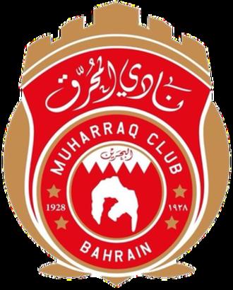 Al-Muharraq SC - Image: Al Muharraq SC (logo)