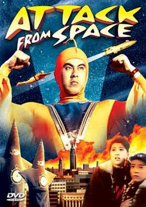 Attack from Space - Alpha Video DVD cover art