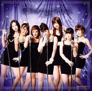 7 Berryz Times - Image: Berryz Kobo 7 Berryz Times Regular Edition (PKCP 5182) cover