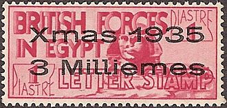 Christmas stamp - British Troops in Egypt Christmas stamp, 1935