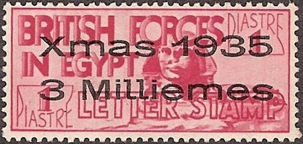 British Troops in Egypt Christmas stamp, 1935 British Troops in Egypt, Christmas stamp 1935.jpg