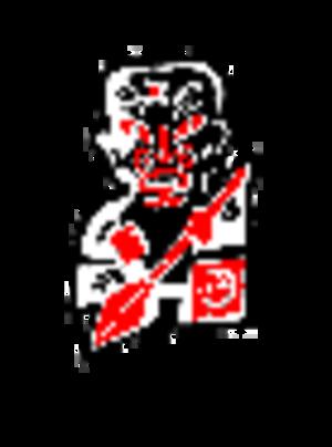 Brockville Tikis - Image: Brockville Tikis copy