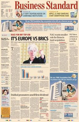 Business Standard - Image: Business Standard cover 03 28 10