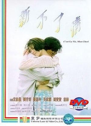 C'est la vie, mon chéri - DVD cover