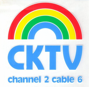 "CKCK-DT - CKCK-TV's logo in the 1980s, as ""CKTV""."