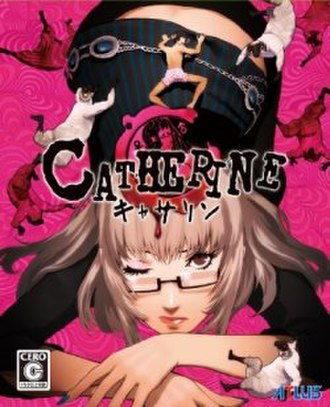 Catherine (video game) - Image: Catherine X Box 360 Japan