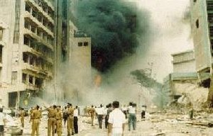 Colombo Central Bank bombing - The Central Bank bombing was one of the most devastating and deadliest attacks that occurred in Sri Lanka during the civil war.