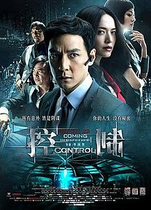 Image Result For Action Movies Chinese
