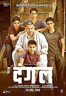 <i>Dangal</i> (film) 2016 film directed by Nitesh Tiwari