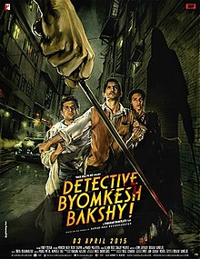 Image result for byomkesh bakshy
