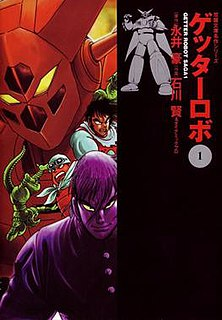 <i>Getter Robo</i> television series