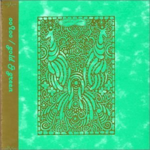 Gold and Green (OOIOO album) - Image: Gold and Green