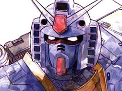 250px-Gundam