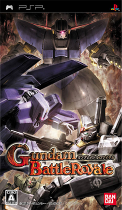 Official box cover