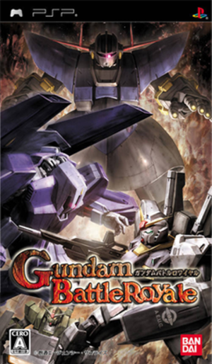 Gundam Battle (series) - The Gundam Mk. II, Messala and Perfect Zeong duke it out.