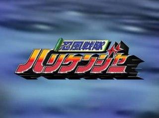 <i>Ninpuu Sentai Hurricaneger</i>