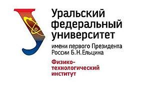 UrFU, Institute of Physics and Technology - Image: IPT Ur FU logo (rus)