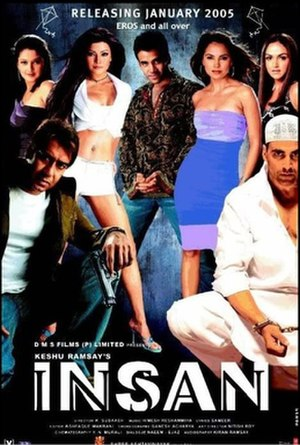 Insan - Theatrical poster