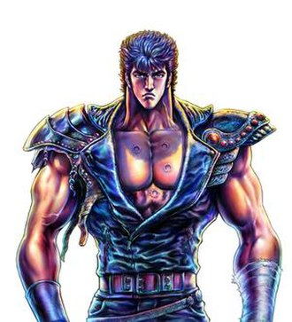 Kenshiro - Kenshiro, as illustrated on the cover of Hokuto no Ken Kyūkyokuban Vol. 1.