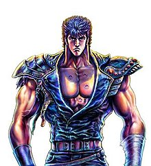 Have appeared fist of the north star ken phrase, matchless)))