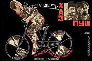 Khaspush - Image: Khaspush 1928 film poster
