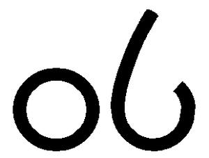 Kokernot Field - Image: Kokernot Field logo