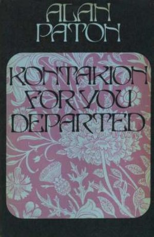 Kontakion For You Departed - First edition (publ. Jonathan Cape)