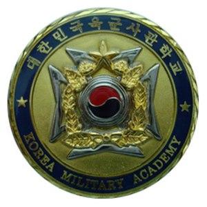 Korea Military Academy - Image: Korea Military Academy Emblem