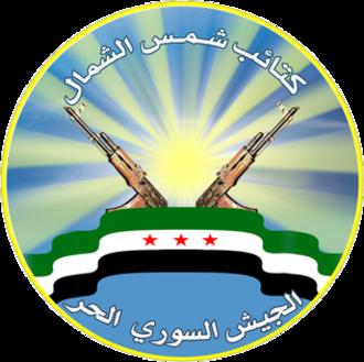 Northern Sun Battalion - Image: Logo of the Northern Sun Battalion