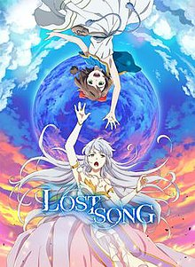 Lost Song Tv Series Wikipedia