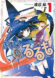 <i>Magimoji Rurumo</i> Television anime