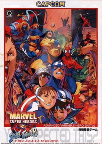 Marvel Super Heroes vs. Street Fighter - Promotional flyer