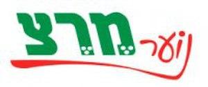 Meretz Youth - Image: Meretz Youth First Logo