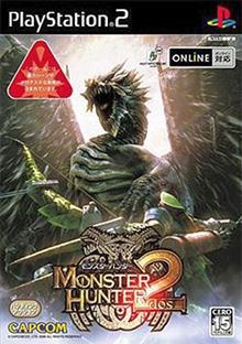 Monster Hunter 2 Wikipedia