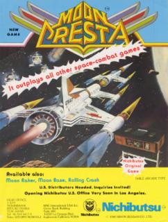 <i>Moon Cresta</i> 1980 video game