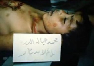 Muhammad al-Durrah incident - The pathologist who examined Muhammad gave this image to a journalist in 2009.
