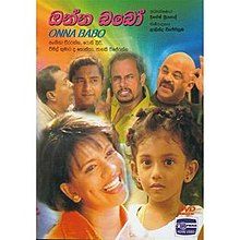 Image Result For Actressetha Movie
