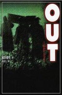 Image result for Out (novel)