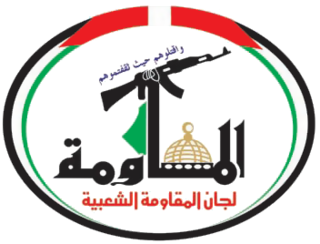 Popular Resistance Committees Palestinian national liberation organization.