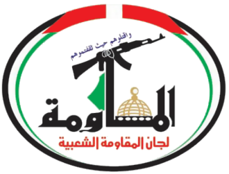Popular Resistance Committees - Emblem of the Popular Resistance Committees