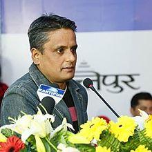 Kantipur News Pdf
